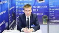 Тебякин Сергей Геннадьевич