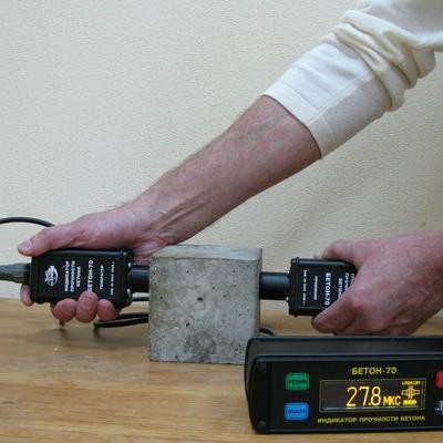 Бетон 70 прочности блоки керамзитобетон для строительства дома