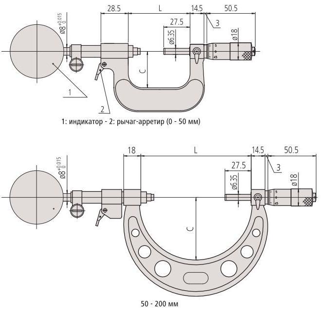 Размеры рычажных микрометров 107-201