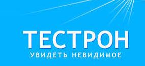 Тестрон логотип