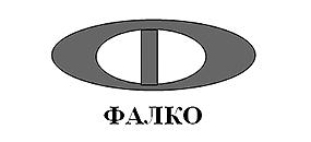 ФАЛКО логотип