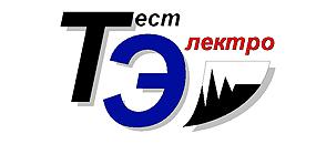 Научно-испытательный центр Тест-Электро