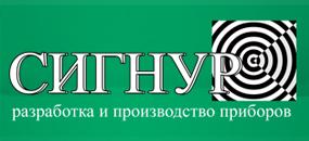 Сигнур логотип