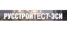 Русстройтест-ЭСИ