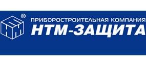 НТМ-Защита