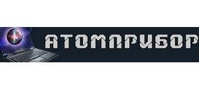 Атомприбор